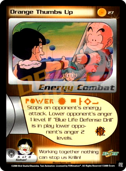 27 - Orange Thumbs Up Limited Foil