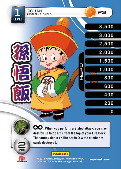 P3 Gohan, Resilient Child (SDCC Exclusive)