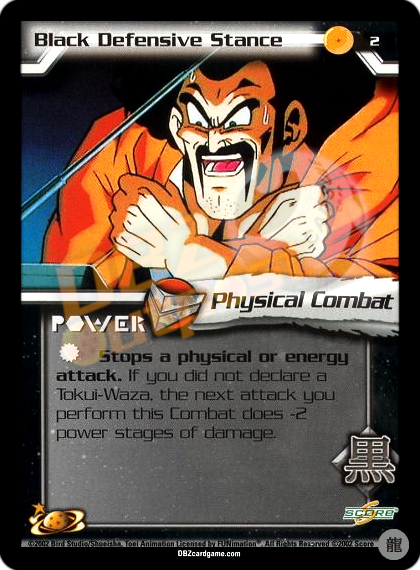 2 - Black Defensive Stance Limited Foil