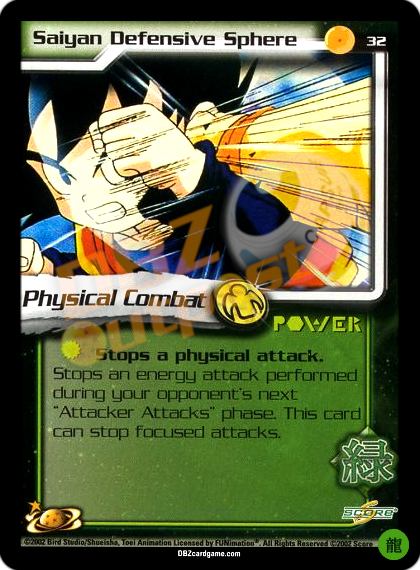 32 - Saiyan Defensive Sphere Limited Foil