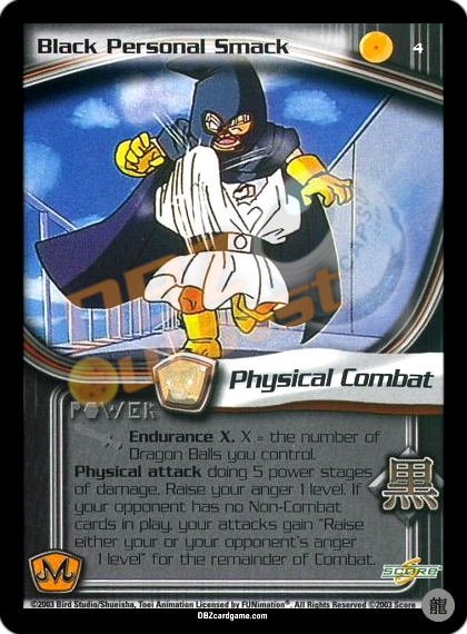 4 - Black Personal Smack Limited Foil