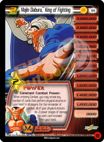 81 - Majin Dabura™, King of Fighting LV2 Limited