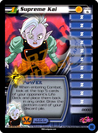 Preview 6 - Supreme Kai LV1 Limited Foil