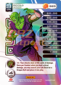 S23 Piccolo, Unleashed Hi-Tech Rainbow Prizm