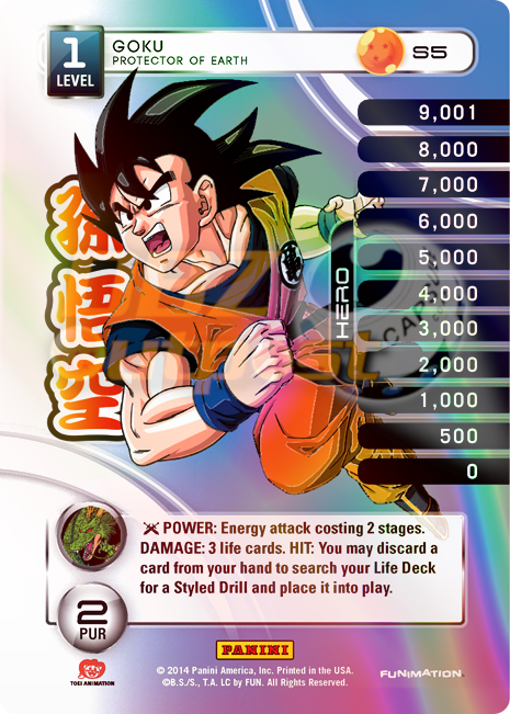 S5 Goku, Protector of Earth Hi-Tech Rainbow Prizm