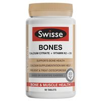 Swisse Ultiboost Bones 90 Tablets