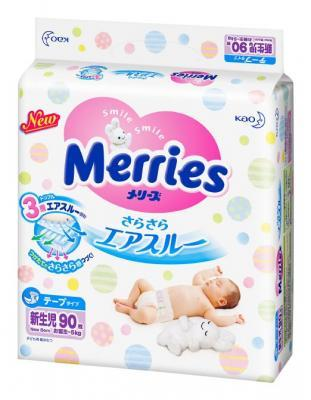Merries Nappy Full Size Series