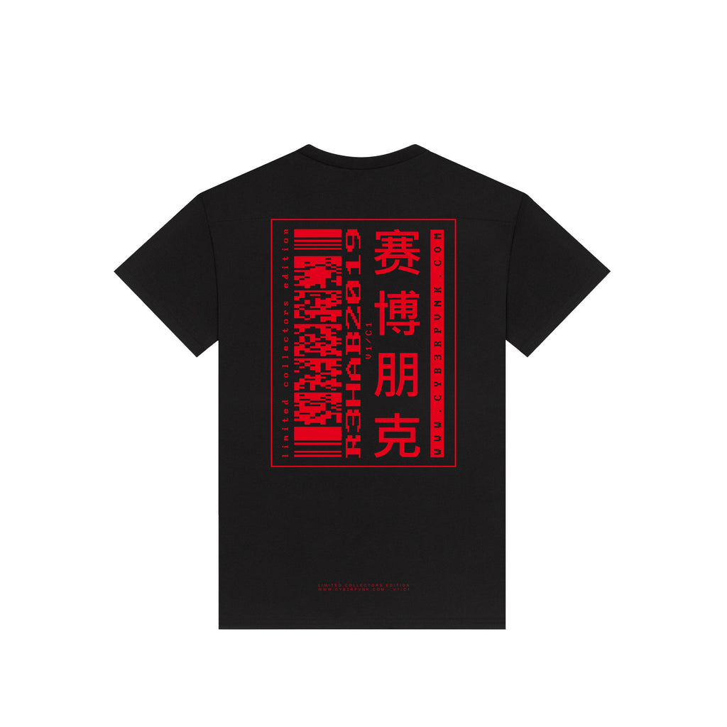 R3HAB X CYB3RPVNK T-SHIRT RED