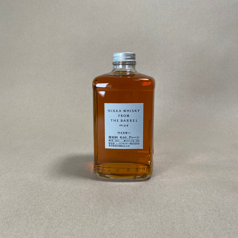 Nikka Whiskey From The Barrel