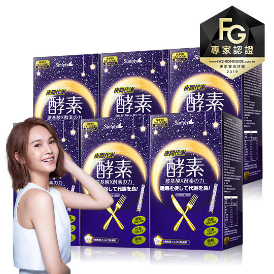 【Bundle of 6】SIMPLY NIGHT METABOLISM ENZYME TABLET 30S x6