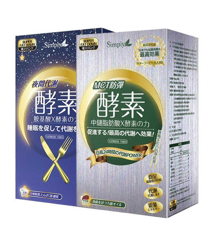 【Bundle of 2】SIMPLY NIGHT METABOLISM ENZYME TABLET 30S + SIMPLY MCT BULLET PROOF FATS BLOCKER ENZYME 30S - SlimBig