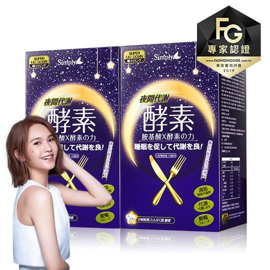 【Bundle of 2】SIMPLY NIGHT METABOLISM ENZYME TABLET 30S X2 - SlimBig