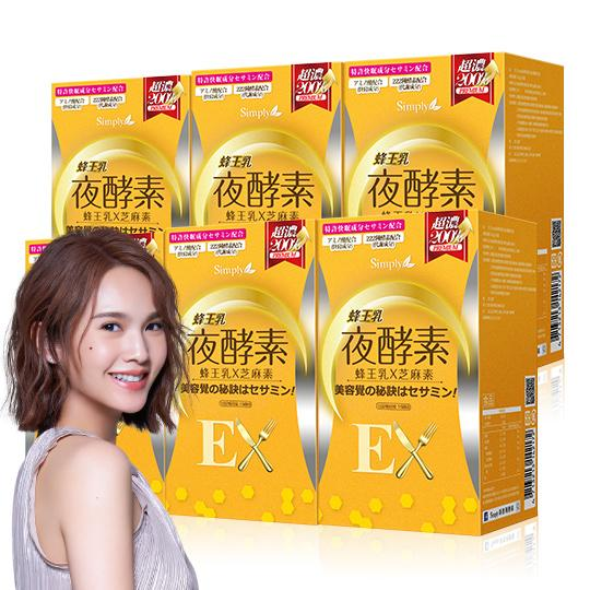 【Bundle of 6】SIMPLY ROYAL JELLY NIGHT METABOLISM ENZYME EX PLUS 30S x6 - SlimBig