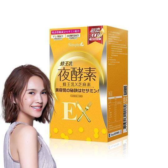 SIMPLY ROYAL JELLY NIGHT METABOLISM ENZYME EX PLUS 30S - SlimBig