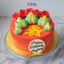 Load image into Gallery viewer, Custom Cake - Chinese Long Life Peaches