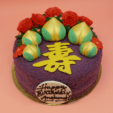 Load image into Gallery viewer, Custom Ube Cake - Chinese Long Life Peaches
