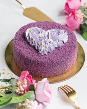 Load image into Gallery viewer, Ube Heart Cake