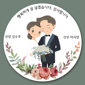 Wedding blossom Sticker for Favor( 24 of set)