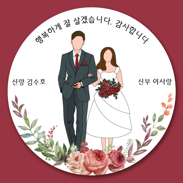 Wedding Couple Sticker for Favor( 24 of set)