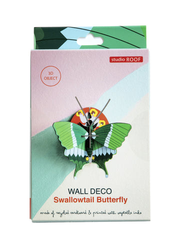 Wall Decoration - Swallowtail Butterfly