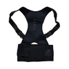 Back Posteur Corrector / Back Lumbar Support / Weight Lifting Back Support