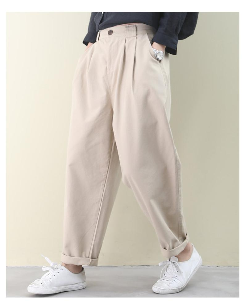 One-Button Elastic Waist Slimming Casual Pants
