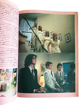 Load image into Gallery viewer, The Virgin Suicides, Sofia Coppola