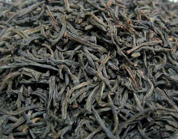 Ceylon Black Long Leaf