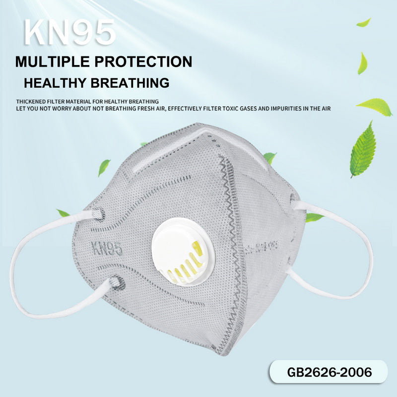 Mask Pack with Breathing Valve  (10 pack) [USA buyers only]