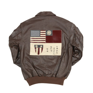 Flying Tigers 23rd Fighter Group Jacket back