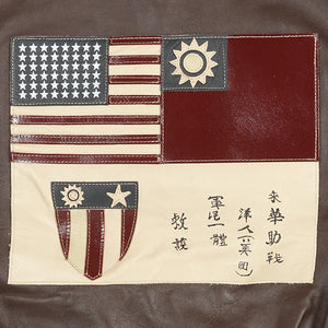 Flying Tigers 23rd Fighter Group Jacket blood chit