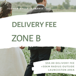 Hire Flower Wall Delivery Fee - ZONE B