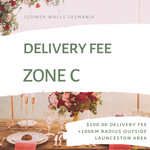 Hire Flower Wall Delivery Fee - ZONE C