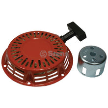 Load image into Gallery viewer, Recoil Starter Assembly Fits Honda 28400-ZH8-013YA GX 120,160 and 200