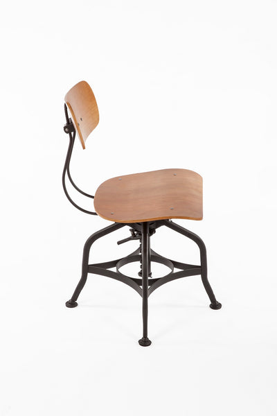 The Vreit Side Chair [FOC86975COFF] 3
