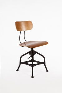 The Vreit Side Chair [FOC86975COFF] 2