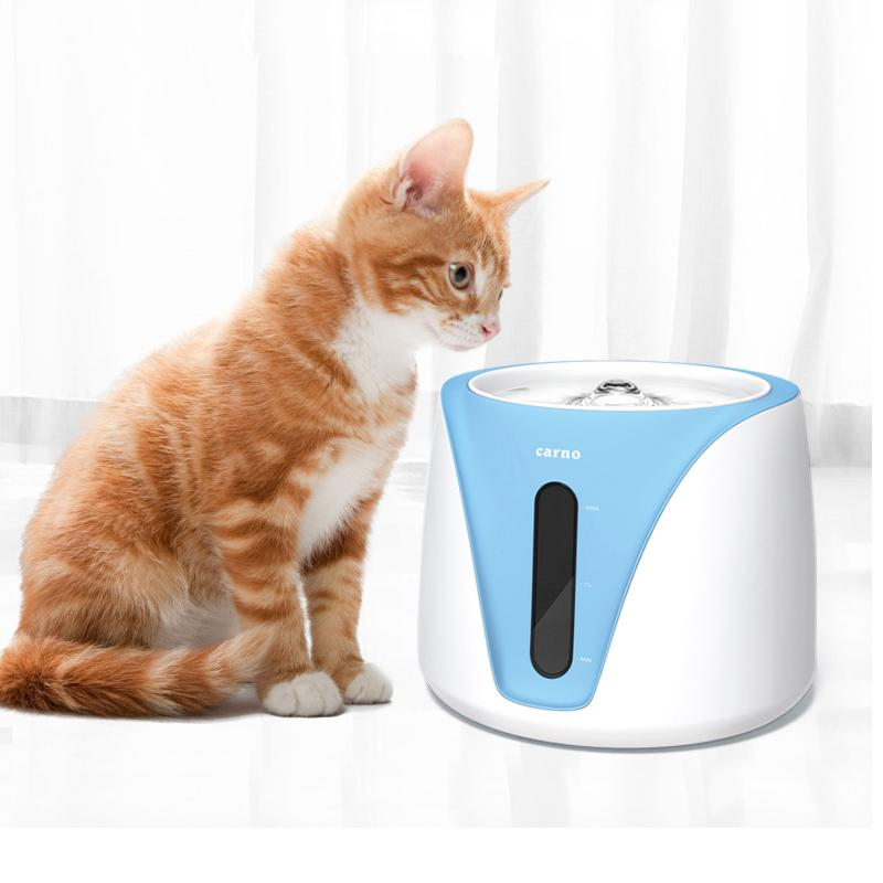 Automatic Pet water dispenser (Color-pink) for cats, dogs, with three  layers of water filtering, quiet working - Pet Water Dispenser