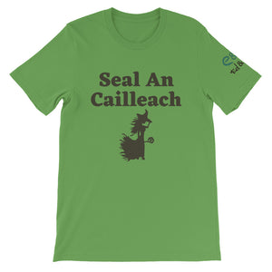 Seal an Cailleach - Leaf, Silver, Soft Cream - Short-Sleeve Unisex T-Shirt - Eel & Otter