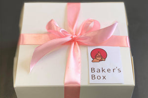 Chocolate Caramel Bargain Box