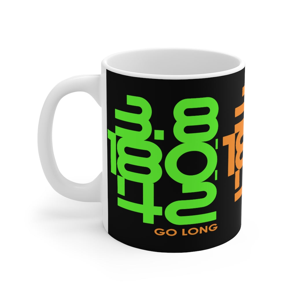 GO LONG Mug 11oz