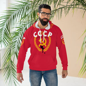 Open image in slideshow, Team Issue Soviet Bowling Federation Hoodie