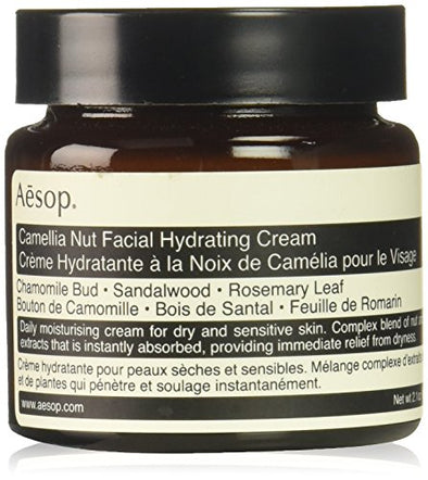 Aesop Camellia Nut Facial Hydrating Cream 60mL