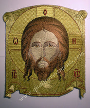 "Embroidered Icon Christ Not-Made-By-Hands 4 1/4"" 12 cm x 4"" 10 cm White Burgundy"