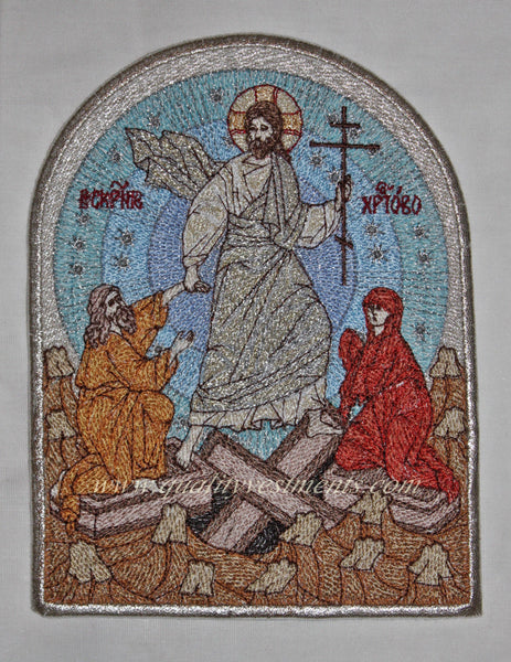 "Church Liturgical Embroidered Icon Descent to Hell 8"" (20 cm) by 6"" (15 cm) Arch"