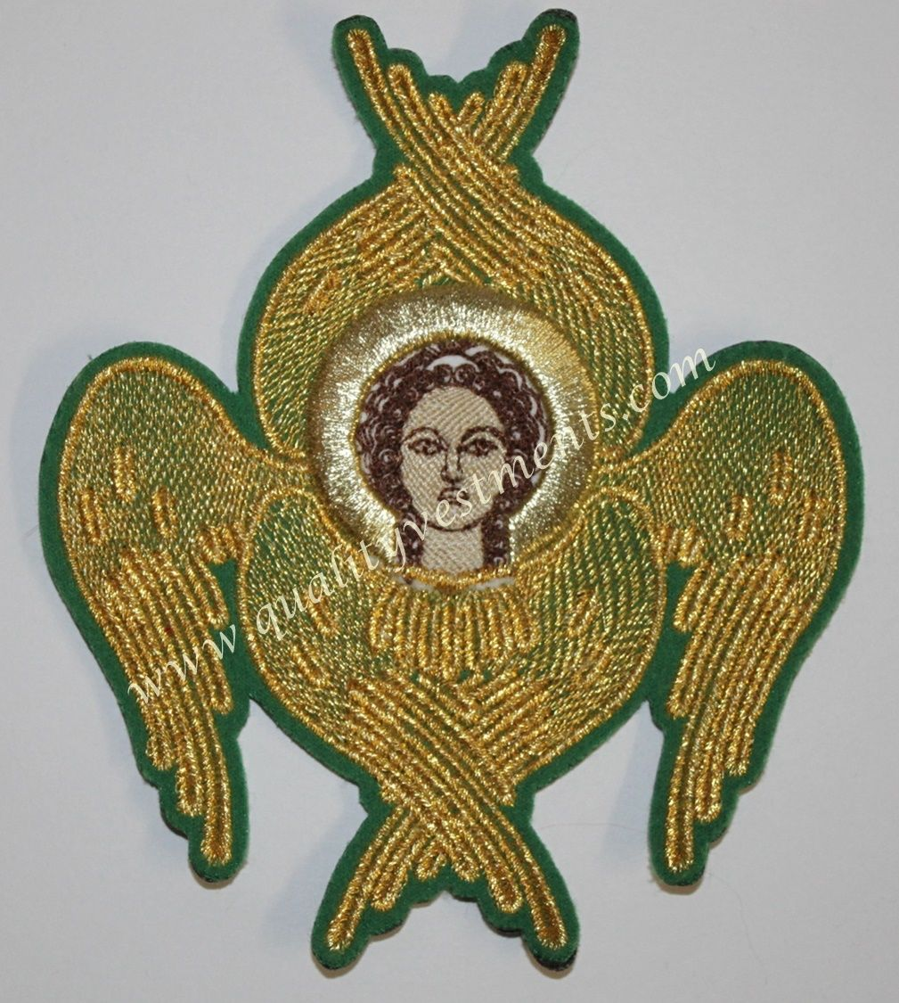 "Church Liturgical Embroidered Gold or Silver Seraphim 7 1/2""  19 cm"