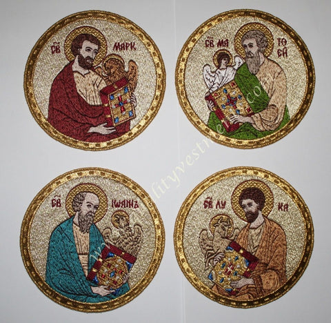 "Embroidered Icon Set: 4 Evangelists Mark Mathew John Luke 4 3/8"" 11 cm, 4 in Set"