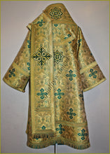 Orthodox Bishop Vestments GREEN Metallic Brocade  (OR any color)
