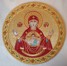 "Church Liturgical Embroidered Icon Mother God Theotokos The Sign 8 1/2"" 21.5 cm"
