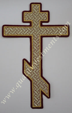 Embroidered 3 Three Bar Orthodox Cross Gold Red Any other color 8