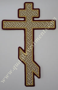 "Embroidered 3 Three Bar Orthodox Cross Gold Red Any other color 8"" (20 cm) x 5"" (13 cm)"